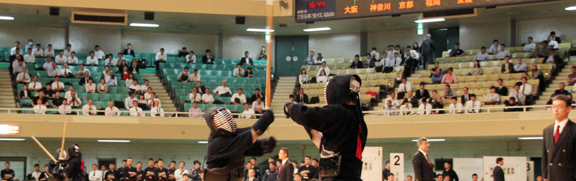 警察剣道大会