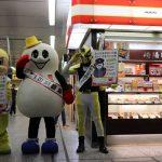 神奈川県警と崎陽軒が防犯でコラボ