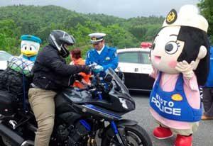 京都府京丹後署と兵庫県豊岡南署が二輪車ライダーに交通安全広報