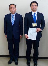 埼玉県警がサイバー犯罪対策技術顧問を委嘱