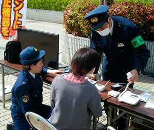 千葉県船橋署・船橋東署で電話de詐欺の対策キャンペーン