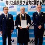新潟県警が新潟市仏教会に詐欺被害防止の協力要請
