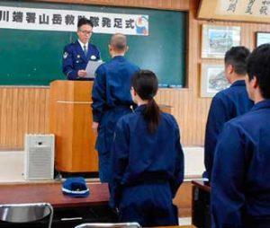 京都府川端署で山岳救助隊が発足