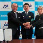 新潟県警がトラック協会とハイヤー・タクシー協会と飲酒運転根絶の協定