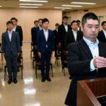 佐賀県警がサイバー捜査官育成プログラムを策定