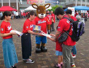 広島県三次署がカープ戦スタジアムで広報キャンペーン