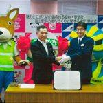 広島県福山東署と福山市が安全安心なまちづくりで連携協定結ぶ