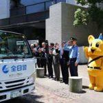 警視庁と東京都警備業協会が特殊詐欺被害の防止対策で協定結ぶ