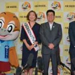 大阪府警が安全なまちづくり推進会議総会を開催