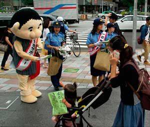 愛知県中村署が「でえたらぼっち」と交通安全キャンペーン