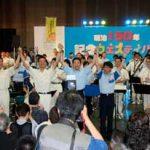 鹿児島・山口・高知・佐賀県警の音楽隊が明治150周年イベントでタッグ