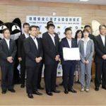 神奈川県警がヤマト運輸3社と地域安全の協定結ぶ