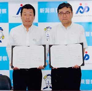 新潟県警と生保協会で防犯ネットワーク構築の協定結ぶ