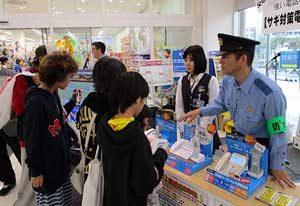 神奈川県警が家電量販店「ノジマ」と迷惑電話防止機器の普及図る