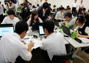 京都府警で学生セキュリテイ人材育成のイベント開催