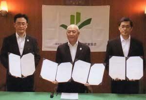 兵庫県警と大阪府警がマンション管理業協会と住民の安全・安心協定結ぶ