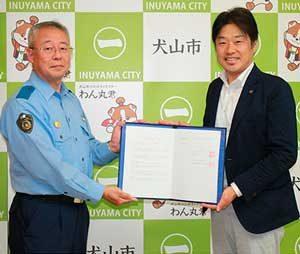愛知県犬山署と市役所でドラレコ映像の提供協定結ぶ