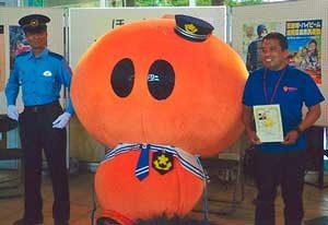 山口県小串署で道の駅マスコットを「密航・テロ・災害対策大使」に任命