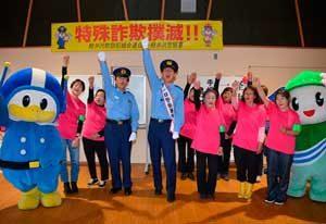 手相芸人・島田秀平さんが長野県軽井沢署の一日警察署長に