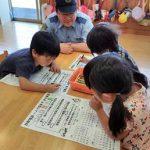 三重県いなべ署で詐欺防止の「塗り絵カレンダー」を作成