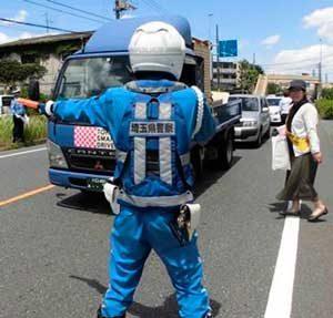 埼玉県警・警視庁・千葉県警合同で交通事故防止キャンペーン