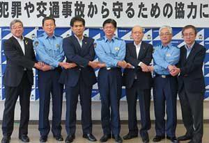 広島・福山市の医師会等と高齢者の交通安全・防犯協定結ぶ