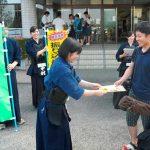 佐賀県警の女性警察官が職域対抗剣道大会で詐欺被害防止の広報