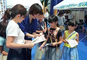 愛知県警がフェスタ来場の子供たちにサイバーセキュリティの啓発活動