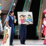 大阪府警で「夏休み・子どもイベント」を開催