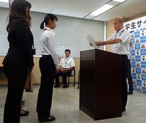 愛知県警が新たな大学生サイバーボランティアを委嘱