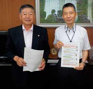 岐阜県警が県宅地建物取引業協会に巡回連絡の協力を依頼