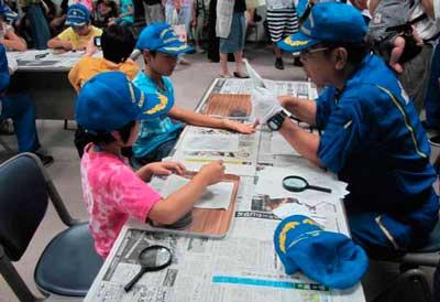 鹿児島県警で「明治150年記念ふれあい警察展」
