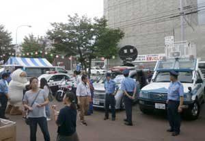 北海道函館中央署と方面本部が大型商業施設で警察広報