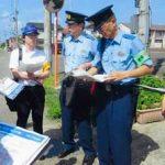 新潟県警が女児殺害事件の通学路で緊急合同点検