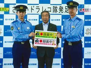 福井県坂井・坂井西署で「さかいドライブレコーダー見守り協力隊」発足