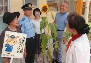 兵庫県朝来署の協議会委員がひまわりこども園を視察