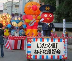 青森県板柳署マスコット「いたりん」のねぷた誕生