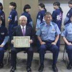 京都府下京署・さくらポリスのユニフォーム防犯協会から寄贈