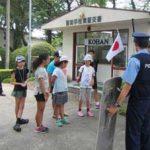 栃木県警察学校が小中学生対象に一日体験入校