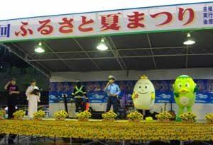 岡山県美咲署が夏まつりで交通安全広報