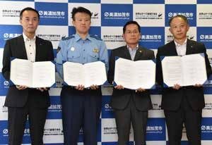 岐阜県加茂署が自治体・企業と通学路の防犯カメラ設置協定結ぶ