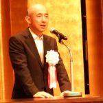 神奈川県暴力追放県民大会開く