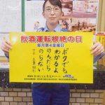 愛知県港署で交通安全啓発の各種取組みを展開