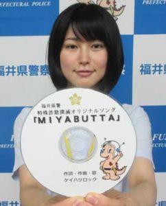 福井県警が詐欺被害抑止のオリジナルソング制作