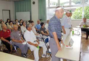 山口県小串署で交通安全のご長寿クイズ大会