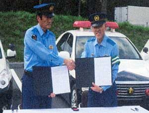 兵庫県篠山署と京都府南丹署で事故抑止の協定結ぶ