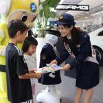神奈川県警と自動車販売店で特殊詐欺被害防止の啓発キャンペーン