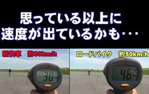 埼玉県警のYouTube公式チャンネルで自転車事故防止の動画を配信