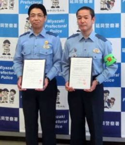 宮崎県延岡署と大分県佐伯署が災害の相互協力協定結ぶ