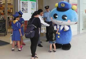 長崎県時津署が交通少年団らと安全・安心キャンペーン